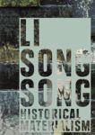 Li Songsong